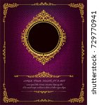 thailand royal gold frame on... | Shutterstock .eps vector #729770941
