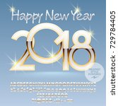 vector happy new year 2018... | Shutterstock .eps vector #729784405