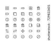 minimal icon set of essential...