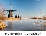 Kinderdijk Park In Holland With ...