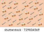 halloween background  wording ... | Shutterstock . vector #729836569