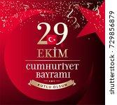 republic day of turkey national ... | Shutterstock .eps vector #729856879