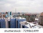 yekaterinburg  russia. aerial... | Shutterstock . vector #729861499