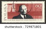 moscow  russia   circa october  ...   Shutterstock . vector #729871801