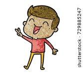 cartoon man laughing | Shutterstock .eps vector #729885247