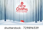 christmas and happy new year ... | Shutterstock .eps vector #729896539