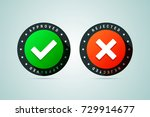approved and rejected stamps.... | Shutterstock .eps vector #729914677