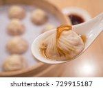 closeup of xiao long bao with... | Shutterstock . vector #729915187