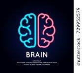 vector neon logo brain color... | Shutterstock .eps vector #729952579