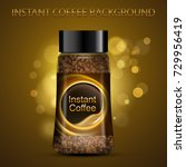 instant coffee package on... | Shutterstock .eps vector #729956419