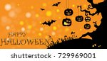 happy halloween | Shutterstock .eps vector #729969001