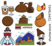 armenia tourism travel... | Shutterstock .eps vector #729978451
