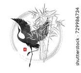 stylized dancing crane in... | Shutterstock .eps vector #729986734