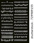 hand drawn set of doodle border ... | Shutterstock .eps vector #729989155