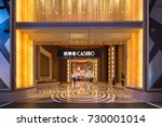 Small photo of Macau, China - 1 October 2017: Casino in Studio City Macau. Studio City is a resort in Macau with a luxury hotel, iconic attractions, global dining, shopping streets and an opulent casino.