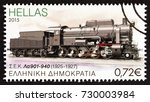 greece   circa 2015  a stamp... | Shutterstock . vector #730003984