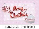 merry christmas text written...   Shutterstock .eps vector #730008091