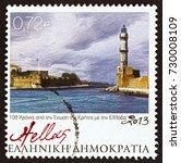 greece   circa 2013  a stamp... | Shutterstock . vector #730008109