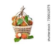 rambutan on white background   Shutterstock . vector #730013575