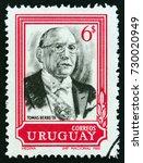uruguay   circa 1969  a stamp... | Shutterstock . vector #730020949