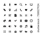 simple web icon set  vector