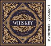 vintage decorative whiskey card ... | Shutterstock .eps vector #730030345