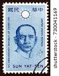 usa   circa 1961  a stamp... | Shutterstock . vector #730041169