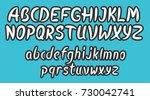 brushpen comic lettering font.... | Shutterstock .eps vector #730042741