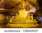 Dambulla Golden Cave Temple  ...