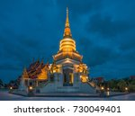 pagoda in the temple in... | Shutterstock . vector #730049401