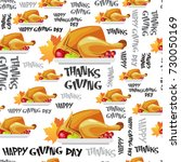 happy thanksgiving day seamless ... | Shutterstock .eps vector #730050169