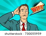 wtf businessman puzzled and... | Shutterstock .eps vector #730055959