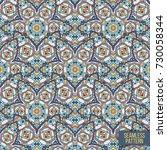 geometric seamless pattern....   Shutterstock .eps vector #730058344