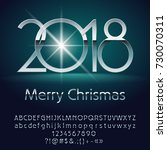 vector silver merry christmas... | Shutterstock .eps vector #730070311
