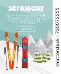 Ski Equipment  Snowboard  Trai...