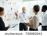highly professional detectives...   Shutterstock . vector #730082041