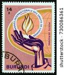 burundi   circa 1969  a stamp... | Shutterstock . vector #730086361