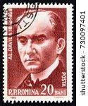 romania   circa 1962  a stamp... | Shutterstock . vector #730097401