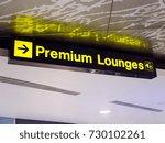 an illuminated airport... | Shutterstock . vector #730102261