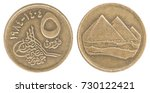 five egyptian piastres with the ...   Shutterstock . vector #730122421