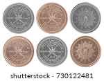 full set of coins of sultanate...   Shutterstock . vector #730122481