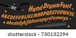 hand drawn abc set. handwritten ... | Shutterstock .eps vector #730132294