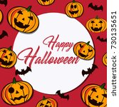 happy halloween vector... | Shutterstock .eps vector #730135651