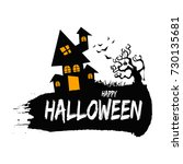 happy halloween vector... | Shutterstock .eps vector #730135681