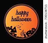 happy halloween vector... | Shutterstock .eps vector #730138711