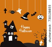 happy halloween vector... | Shutterstock .eps vector #730138855
