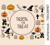 happy halloween vector... | Shutterstock .eps vector #730138987