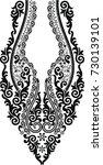 hungarian folk art  | Shutterstock .eps vector #730139101