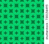 seamless pattern. modern... | Shutterstock . vector #730156495