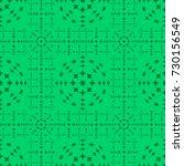 seamless pattern. modern... | Shutterstock . vector #730156549